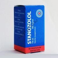 Станазолол (суспензия) RADJAY балон 10 мл (50 мг/1 мл)