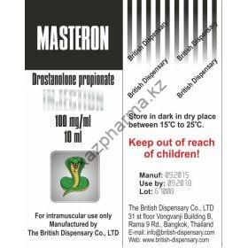 MASTERON (Мастерон) British Dispensary балон 10 мл (100 мг/1 мл)