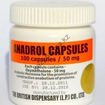 Androlic (Анаполон, Оксиметалон) British Dispensary 100 таблеток (1таб 50 мг) - Бишкек