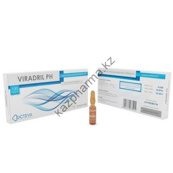 Нандролон фенилпропионат Octeva 10 ампул по 1мл (1амп 100 мг) - Бишкек