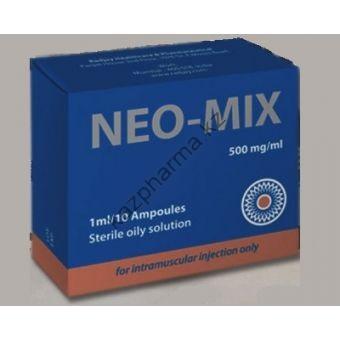 Нео-микс (oil) RADJAY 10 ампул по 1мл (1амп 500 мг) - Бишкек