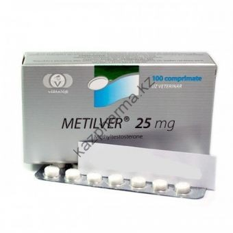 Мeтилтестостерон VERMODJE 100 таблеток (1таб 25 мг) - Бишкек